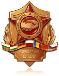 Logo The Warsaw Pact2